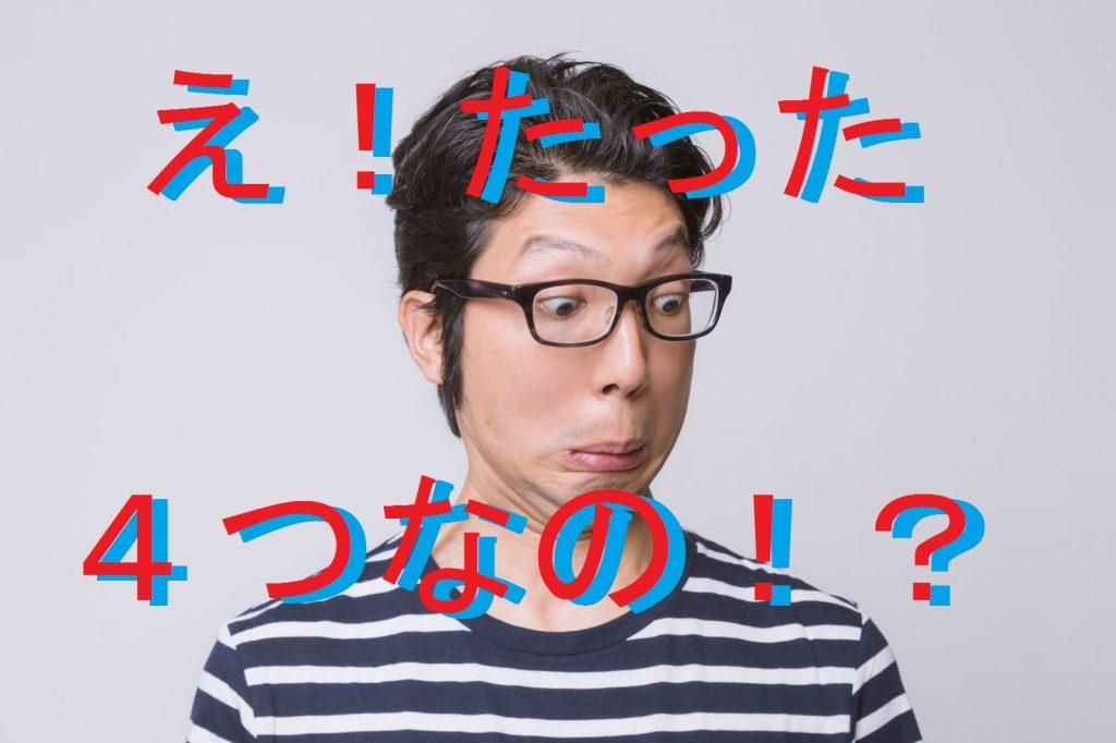 lig_nua_tp_v