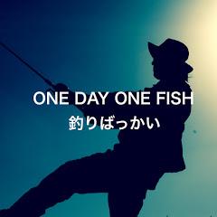 しょう か で 釣り 年収 よ